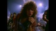 Bon Jovi - Runaway (превод)