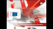 Какво твърди докладът на Е К за България - Часът на Милен Цветков