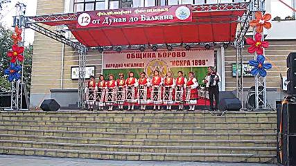 Фолклорен фестивал '' От Дунав до Балкана '' (Сезон XII - 2019 г.) 016