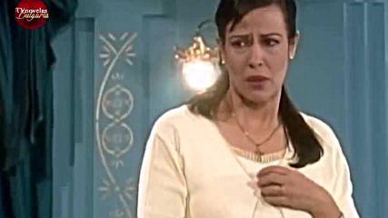 Шеметната Анастасия | Епизод 12 | Български субтитри | Estrambótica Anastasia