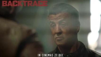 Обратно проследяване - Трейлър (2018)
