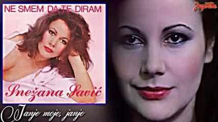 Snezana Savic - Janje, moje janje - (audio 1984).mp4