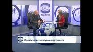 Кирил Маричков: Всички политици трябва да си вземат поука от това, което се случва в държавата