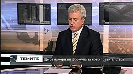 Юлий Павлов: Парламентът ще е с времеви хоризонт до лятото, после избори 2 в 1
