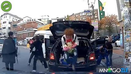 Корейска ярост на пътя