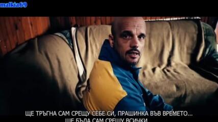 Boban Rajovic i Dj Kix - 2020 - Pjeske (hq) (bg sub)
