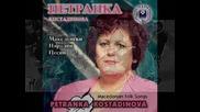 Petranka Kostadinova - Tapan cuka mila majko