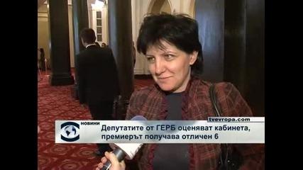 Депутатите от ГЕРБ оценяват кабинета, премиерът получава отличен 6