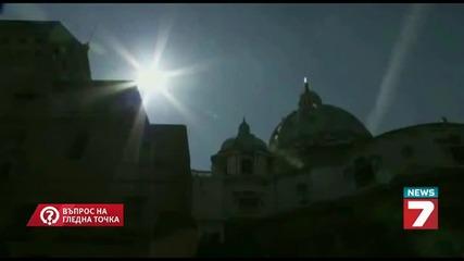 Пророчества за края на Ватикана