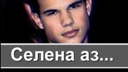 New life - 2 epizode (мразя Те!)