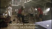 Корабът Еп.1 Сезон 1 Бг Суб ( El Barko ) Част 5/5