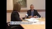 Божидар Лукарски: Токът за промишлеността ще поевтинее