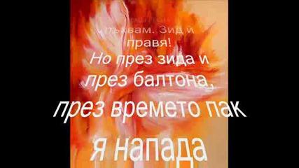 Дамян Дамянов Стриптийз