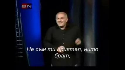 Zeljko Samardzic - Ljubavnik Превод.wmv