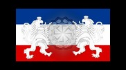 Славянски рап