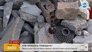 Варна: Кой премахна камъните и цветята в памет на убития балетист?