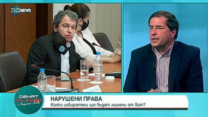 """""""Денят на живо"""": Гост е д-р Борислав Цеков"""
