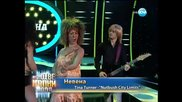 Невена Бозукова като Tina Turner - Като две капки вода - 24.03.2014 г.