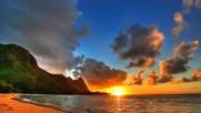 Ahat - Hawaiian Traditional