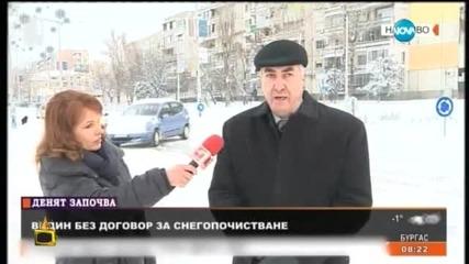 Господари на ефира (18.01.2016 г.)