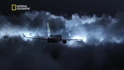 Разследване на самолетни катастрофи: Специален доклад | National Geographic Bulgaria
