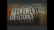 Монументални загадки - Централна гара в Ню Йорк и др.