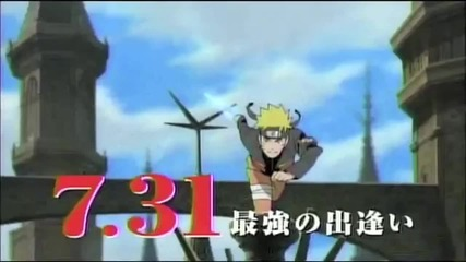 Naruto Shippuden Movie 4 The Lost Tower Teaser