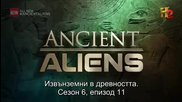 Ancient Аliens s06e11 Aliens And Mysterious Mountains + Bg Sub