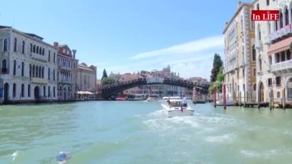 Венеция - канали, маски и магия...