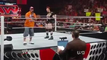 John Cena си дава email-a