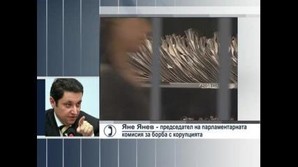 Янев обвини четирима бивши министри, че са  част от енергийна мафия