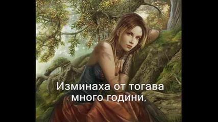 Halid Beslic - Okuj Me Care Превод.wmv