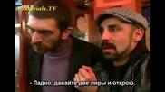 Мъжът от Адана Adanali еп.16 Руски суб.