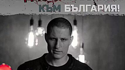 7-те гряха на Бойко Борисов към България