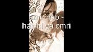 Страхотна арабска песен с превод