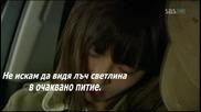 Бг Субс - Prosecutor Princess - Еп. 5 - 2/4