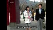 [ Bg Sub ] Delightful Girl Choon Hyang - Еп. 3 - 2/3