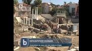 Какво е останало неразкрито в Пловдив?
