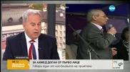 Тадаръков: Доган защитава България от всички, които й посягат