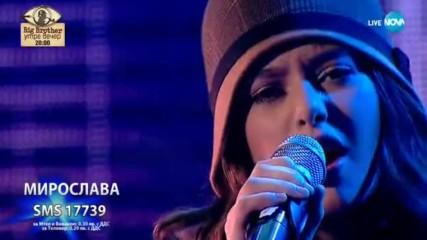 Мирослава ни потопи в музикална приказка с All of Me - X Factor Live (12.11.2017)