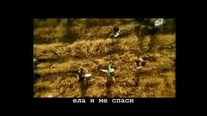 Morandi ft helena - Save Me Преведена