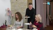 """Оценките на Георги Милков в """"Черешката на тортата"""" (03.02.2021)"""