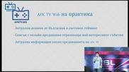Научете за сайтa ни afktv.bg - Afk Tv Финали на Eps