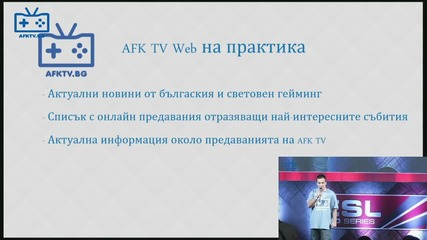 Научете за сайтa ни afktv.bg - Afk Tv Финали на Eps