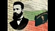 2 Юни - Ден На Христо Ботев И На Загиналите За Свободата И Независимостта На България От Турско Робство