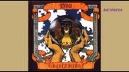 Dio - Sacred Heart - 1985