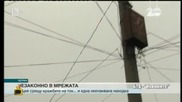 Ромски бисери навръх Банго Василий - Господари на ефира (14.01.2015г.)