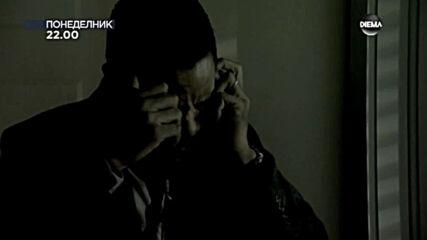 """""""Обратно броене"""" на 12 октомври, понеделник от 22.00 ч. по DIEMA"""
