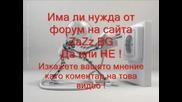 Анкета За Форум На Zazz.bg