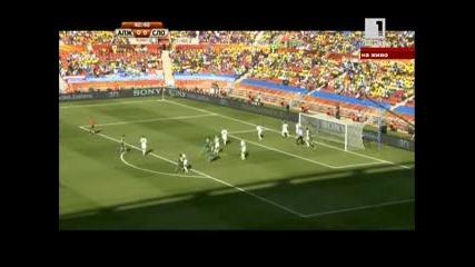Алжир - Словения 13.06.2010 първо полувреме част 4